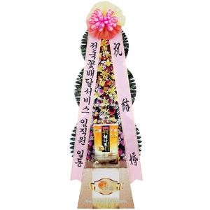 축하쌀화환10k